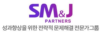 SM&J PARTNERS